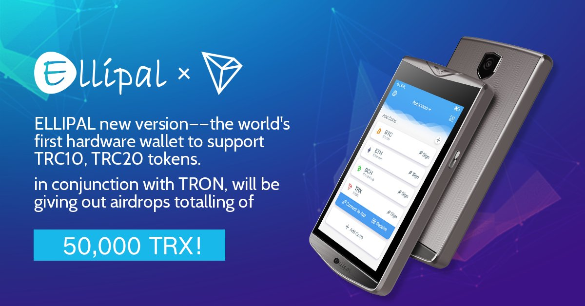 ELLIPAL Airdrop - Claim free 100 TRX token (~$ 2 80) with