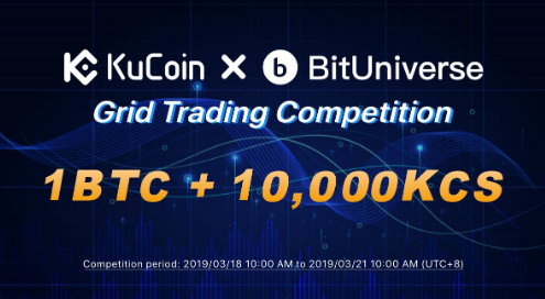 BitUniverse trading competition on Kucoin - 1 BTC + 10,000 KCS to win.
