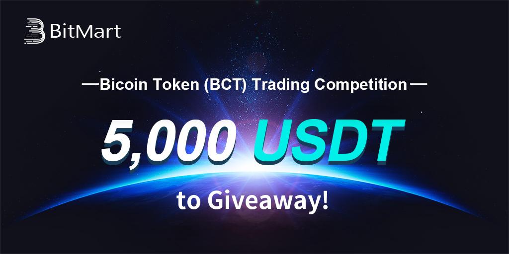 BCT trading competition on BitMart = 5,000 USDT GiveAway
