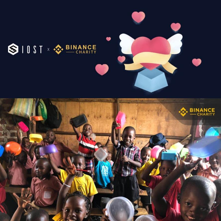 IOST and Binance donate directly to crypto wallets of schools in Uganda!
