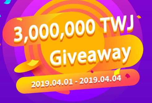 3,000,000 TWJ giveaway on DDEX for Tron Holders