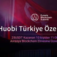 Eurasia Blockchain Summit HT Giveaway