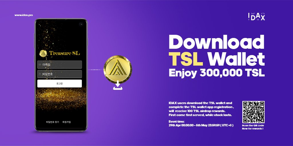 Treasure SL Wallet Airdrop on IDAX - Claim 100 TSL tokens for free